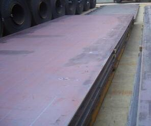 Remaining inventory of ASTM A516 Grade (GR) 70 steel plate