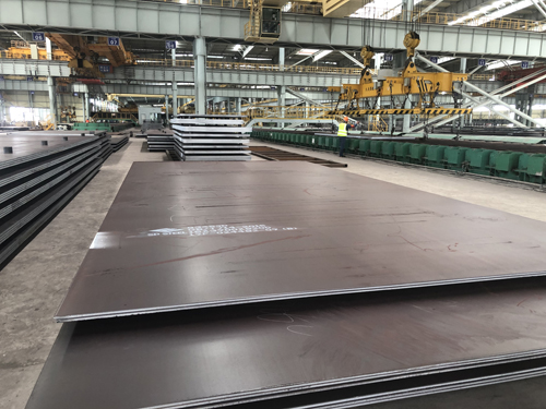 12Cr2Mo1R Steel Plate Specification