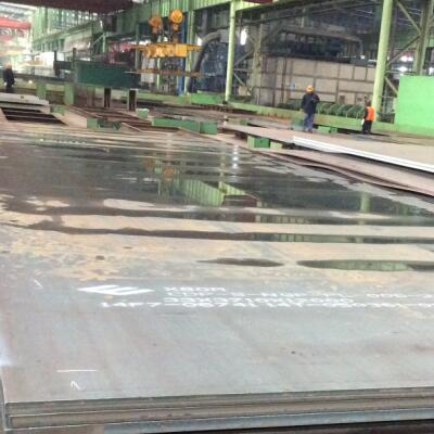 ASTM A572(gr)Grade 55 carbon and low alloy steel plate