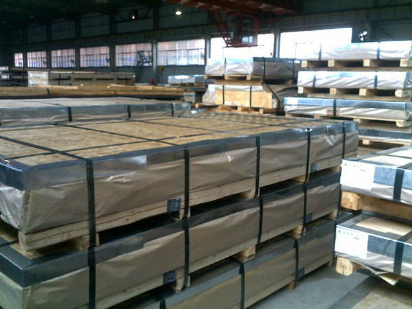 EN10025-3 S460NL carbon and low alloy steel plate