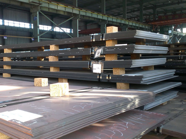 EN10025-2 S275JR carbon and low alloy steel plate