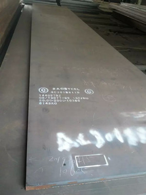 GB/T 3077 15CrMo alloy steel plate