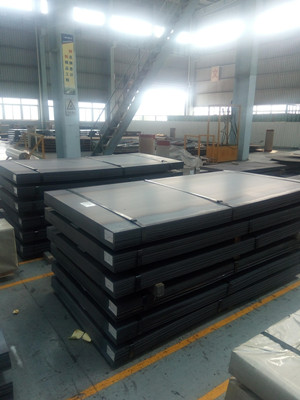 GB/T 3077 20Cr alloy steel plate