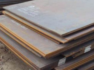 GB/T16270 Q460E carbon and low alloy steel plate on sale