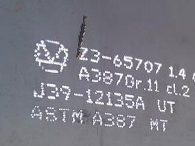 ASTM A387 Grade (GR) 12 Class 2 Pressure vessel and Boiler steel plate on sale