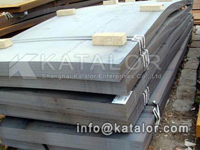 A204 GR.B steel works/steel structures/steel machining parts