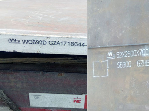 OVER 800 MT Q690D STEEL PLATE TO HONG KONG